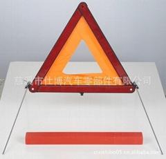 慈溪仕博JM-D7-01反光三角警示牌(E-MARK)
