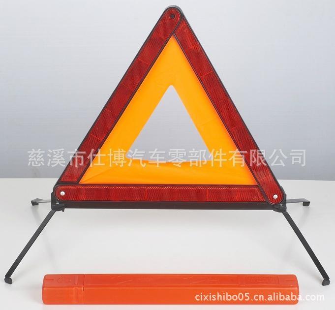 慈溪仕博JM-D7-01反光三角警示牌(E-MARK) 4