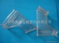 PMMA plastic white and translucent fittings for toys 4