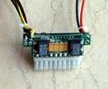 160W DC/DC-ATX Mini-pc Power Supply With