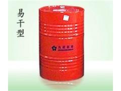 金属碳氢清洗剂