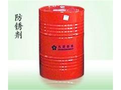 防锈碳氢清洗剂