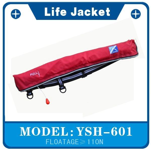 腰挂式自动充气式救生衣 1