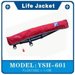 腰挂式自動充氣式救生衣