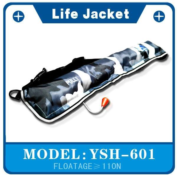 腰挂式自动充气式救生衣 4