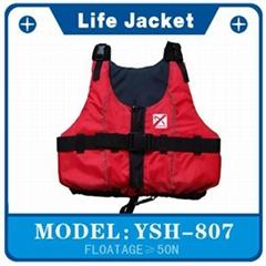 厂家直销优质漂流服泡沫式救生衣