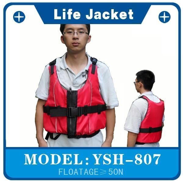 厂家直销优质漂流服泡沫式救生衣 2