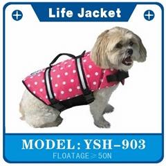 Fashion puppy life jacket
