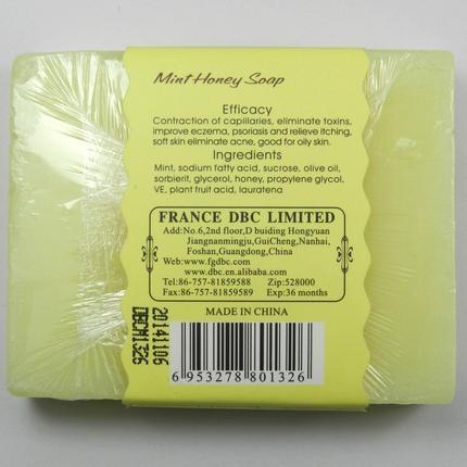 薄荷精油手工皂 3