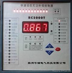 快速型动态补偿控制器