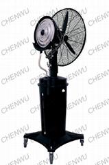 mist fan / humidifier
