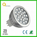 new 500lm 50w equivalent 6w 12v mr16 led light c2 mr16. Black Bedroom Furniture Sets. Home Design Ideas