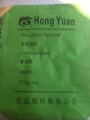 工業顏料氧化鐵綠