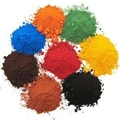 混凝土顏料氧化鐵紅 2