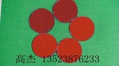 氧化鐵紅價格
