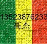 河南匯祥顏料氧化鐵黃 1