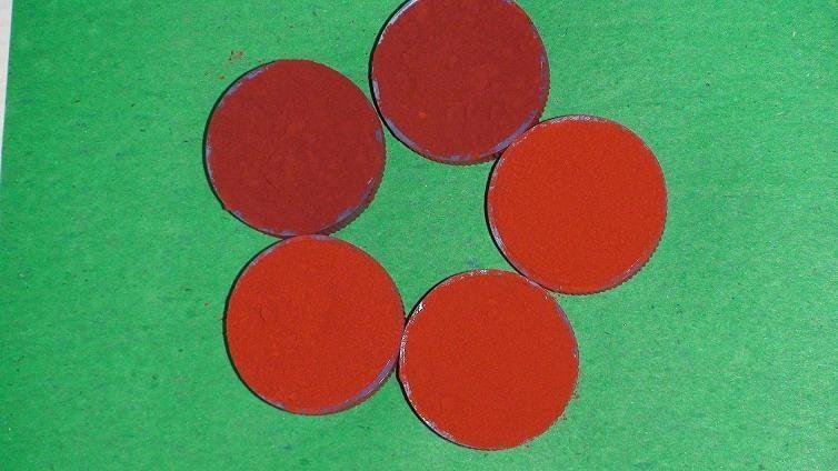 河南匯祥顏料氧化鐵黃 3