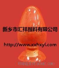 氧化鐵紅廠家河南匯祥顏料 2