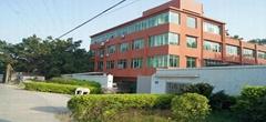 Guangzhou Jianguang Lighting Co.,Ltd
