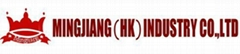 Shenzhen Mingjiang Printing Co., Ltd