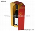 High Quality Wine Box  1