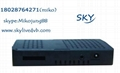 FTA HD Digital Satellite Receiver Live
