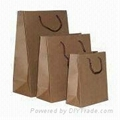 paper packaging bags