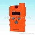 二氧化硫氣體檢測儀報警器