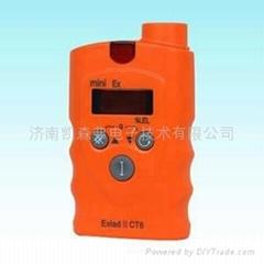 二氧化硫气体检测仪报警器