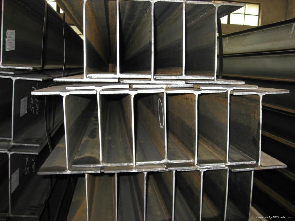 alloy steel h beam 1