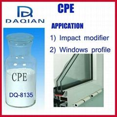 氯化聚乙烯塑改型