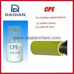 氯化聚乙烯橡膠型