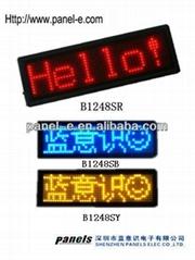 low price 12*36 led name badges,led name card
