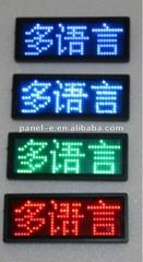Programmable 12*36 pixels led name badges,led name card