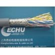 伺服电机变频器编码器电缆