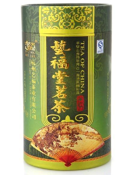 The King of Chinese Tea — Jade Tie Guan Yin 1