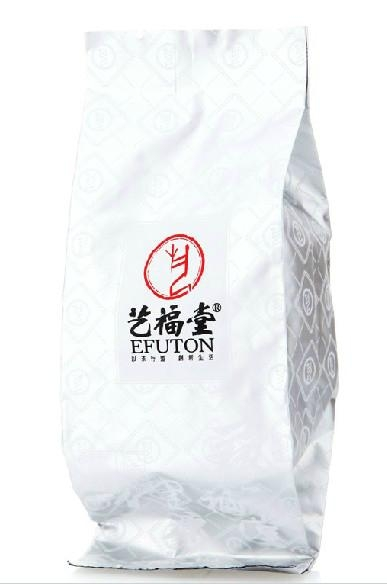 The King of Chinese Tea — Jade Tie Guan Yin 2