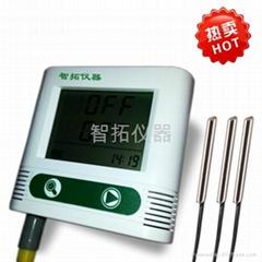 液氮溫度記錄儀
