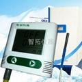 低温温度记录仪(医药冰箱)