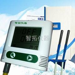乾冰運輸低溫溫度記錄儀