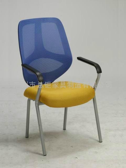 新款高檔高質量訪客椅 1