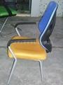 新款高檔高質量訪客椅 3