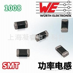 Power Multilayer Inductor