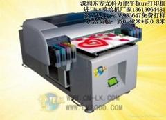 pvc打印機