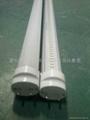 LED fluorescent tube 3
