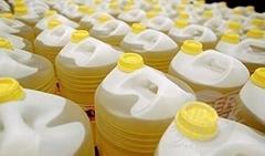 Sell Sunflower Oil Crude