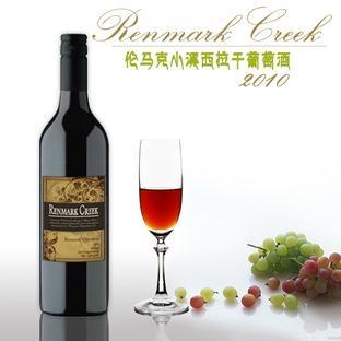 西拉葡萄酒 1