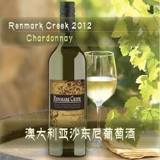 沙东尼干白葡萄酒 1