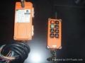 起重机行车遥控器 1
