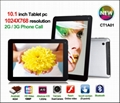 2013 New 10.1 inch 3G video calls android tablet pc